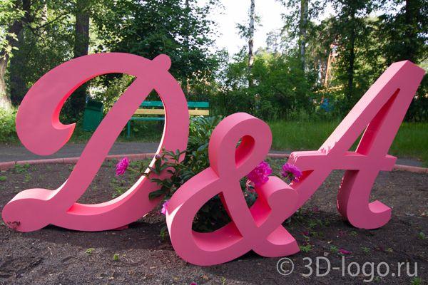 Изготовление объемных букв из пенопласта - фото 2511993 3D-Logo - свадебные буквы и декорации