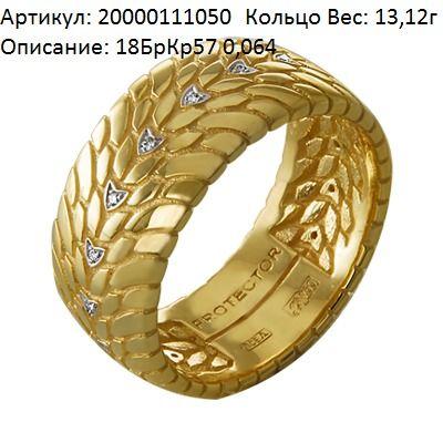 """Золото, бриллианты - фото 3293131 Ювелирный салон """"Золотая Лилия"""""""