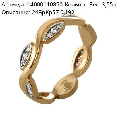 """Золото, бриллианты - фото 3293177 Ювелирный салон """"Золотая Лилия"""""""