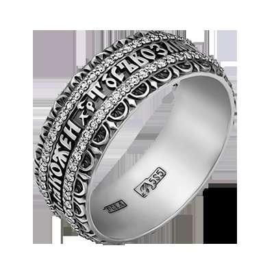 """Золото 585, бриллианты - фото 5433497 Ювелирный салон """"Золотая Лилия"""""""
