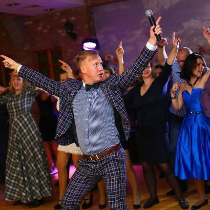 Проведение свадебного торжествадо 60 человек