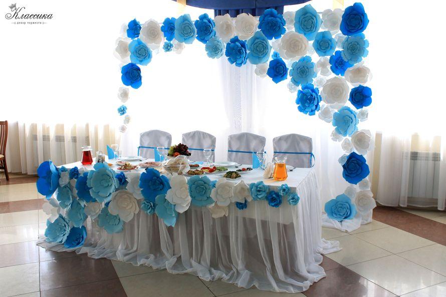 Оформление свадьбы бумагой своими руками