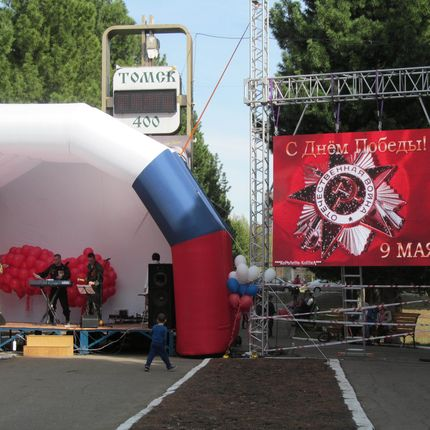 Аренда, прокат Светодиодный экран для уличной инсталляции
