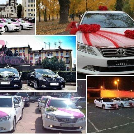 Новые авто на свадьбу