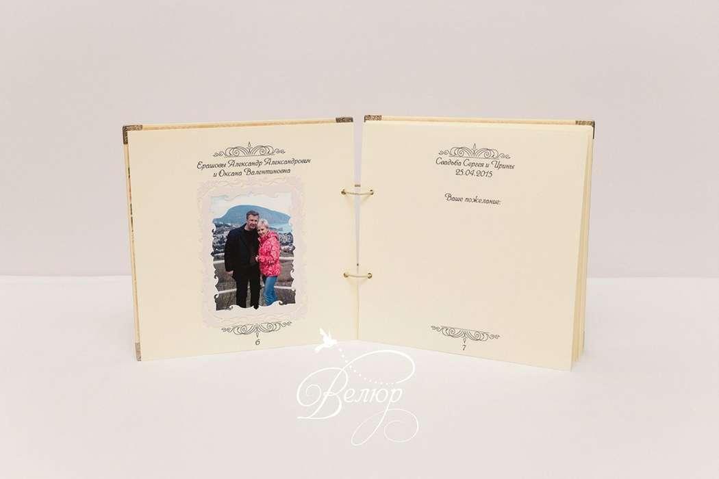 """Фото 5689914 в коллекции Портфолио - """"Велюр"""" - приглашения, свадебные аксессуары"""