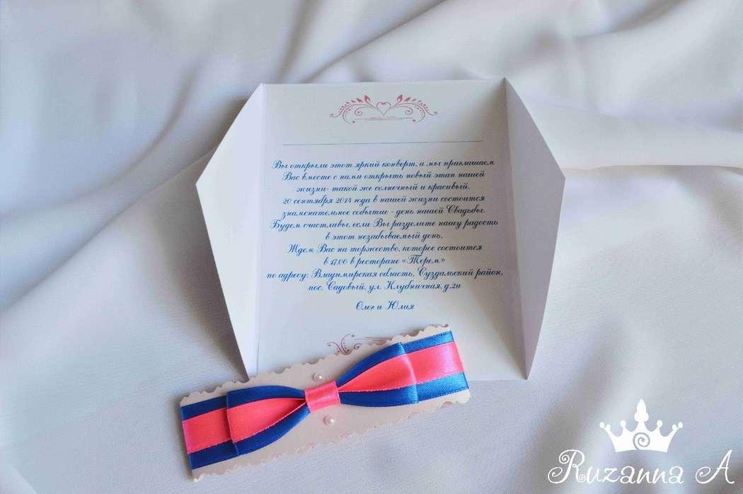 """Свадебные приглашения в сине-розовой гамме,полностью ручная работа 90руб/шт. Минимальный заказ- 15шт - фото 5690050 """"Велюр"""" - приглашения, свадебные аксессуары"""