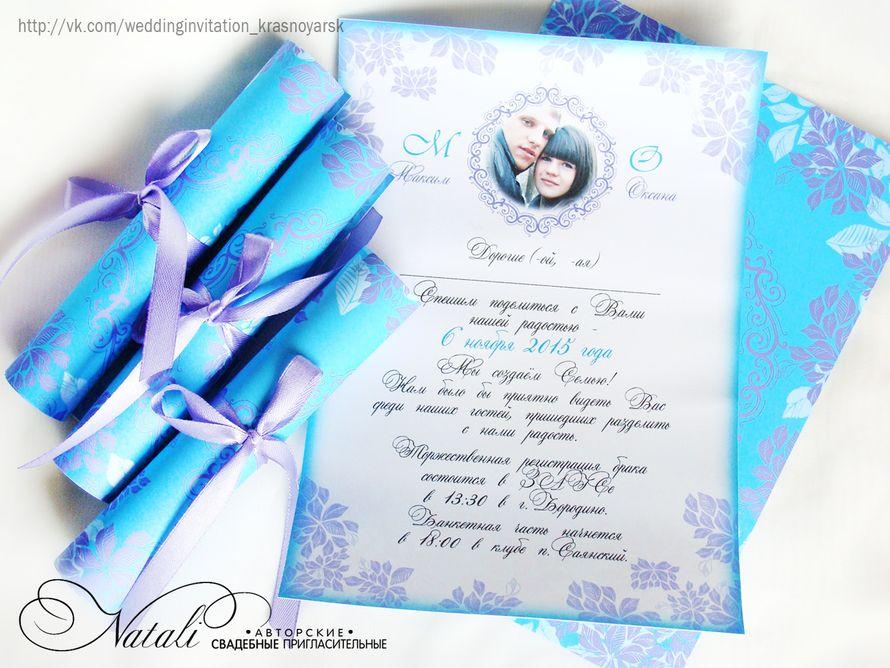 Пригласительные на свадьбу в красноярске