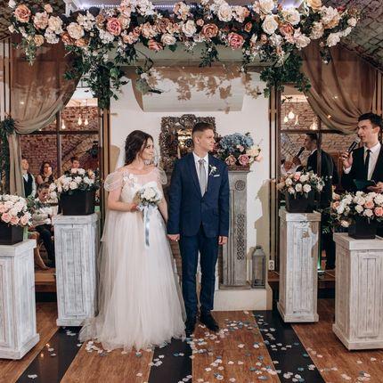 Проведение свадьбы + Dj + аппаратура + свет