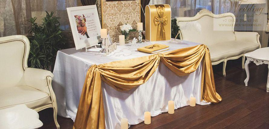 Фото 18172418 в коллекции Портфолио - Golden Wedding - свадебное агентство