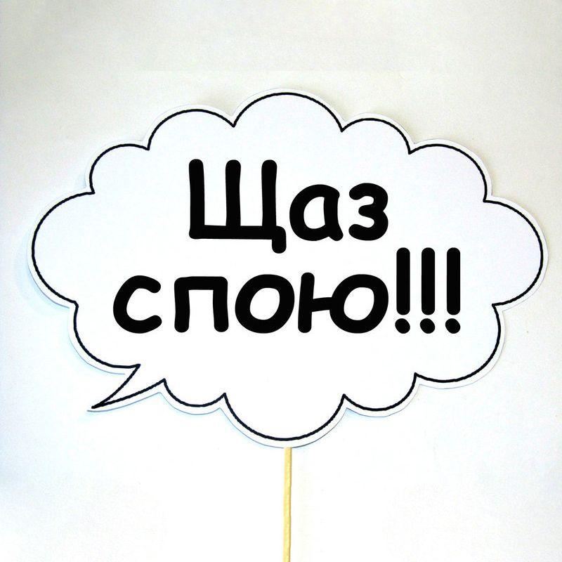 Фотосессия москва уличный стиль