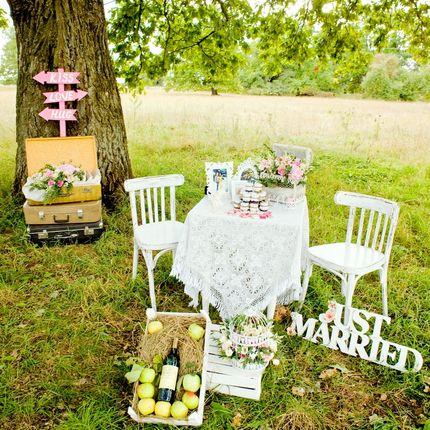 Свадебная локация