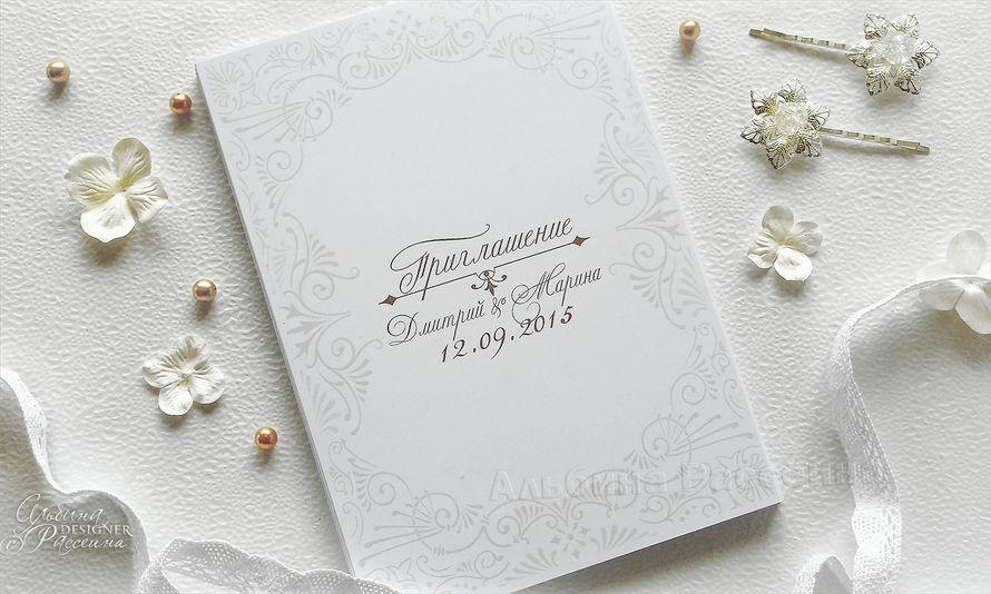 Парню, напечатать приглашения на свадьбу нижний новгород