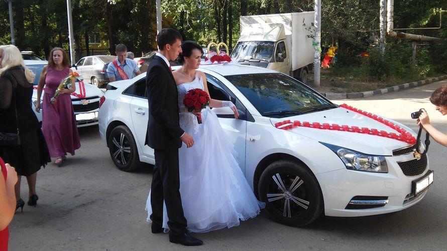Вот оно, счастье! - фото 2853055 Авто на свадьбу - Forvard-караван
