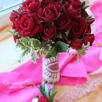 Кустовая роза, питоспорум