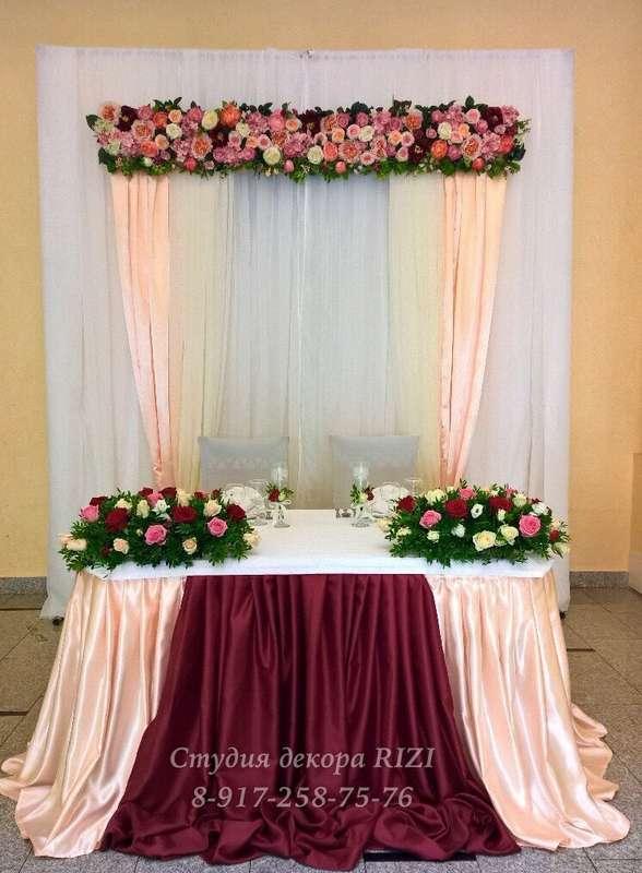 Оформление президиума в цвете марсала и персик - фото 11748988 Студия декора Rizi