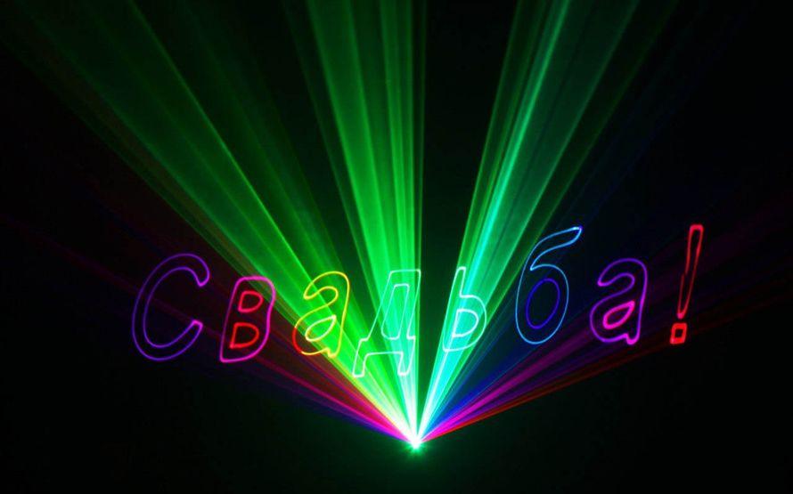 Фото 2845489 в коллекции Мои фотографии - Студия лазерного шоу LaserNight
