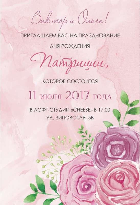 Открытки. Приглашения - фото 14752464 Wedding and event invitations - мастерская полиграфии
