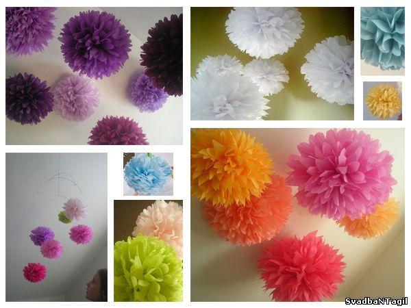 оформление бумажными шарами - фото 2899003 Компания Троя - организация свадеб