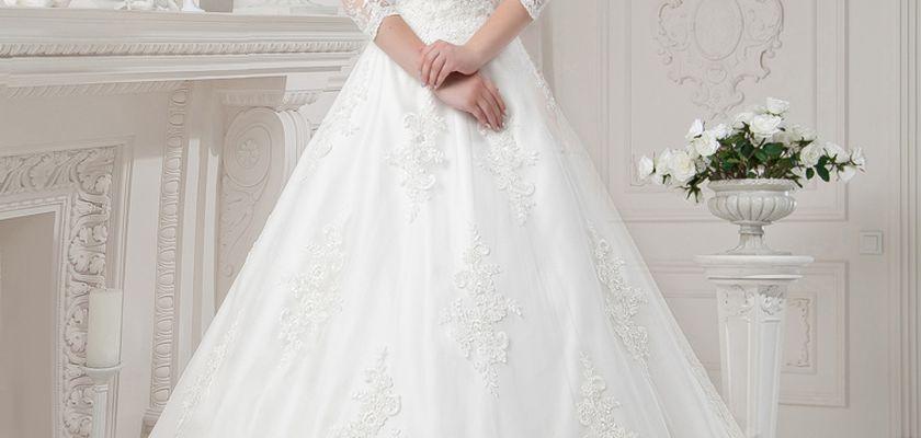 023b5372c70 Свадебный салон