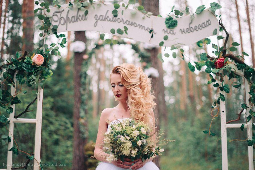Фото 6464836 в коллекции Портфолио - Стилист по причёскам Елена Растоскуева