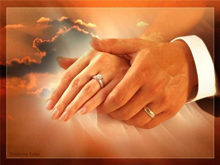 Картинки для любимой жены с богом