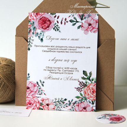 """Приглашение в конверте """"Розы"""", цена за 1 шт"""