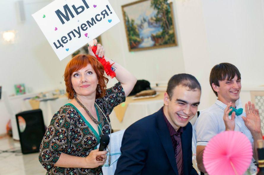 Свадьба Ольги и Максима. 24.07.15. - фото 12039768 Ведущая Татьяна Вагачёва
