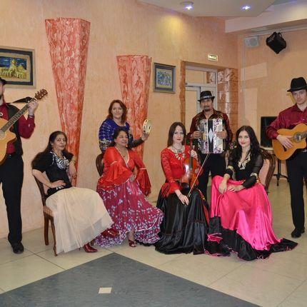 Выступление цыганского ансамбля
