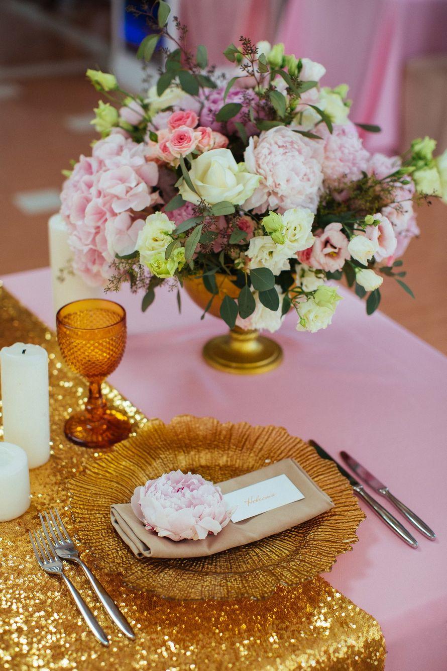 """Фото 17046024 в коллекции Свадьба Александра и Екатерины """"Rose & Gold"""" 15.07.15 - Студия декора и флористики Page of love"""