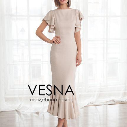 Платье Бетсис Нюд