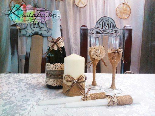 Бутылки на свадьбу своими руками в стиле рустик
