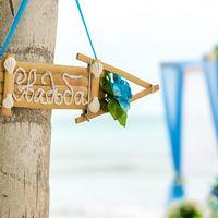 свадьба на Саоне! Доминикана, море , пляж, любовь , счастье, улыбки, шампанское