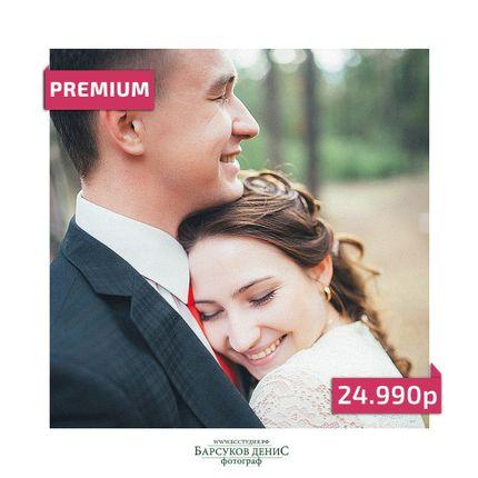 Фотосъёмка Premium