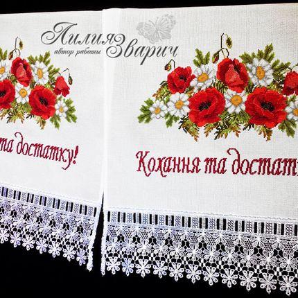 Рушник Полевые цветы