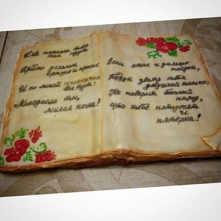 Печенье в виде книги ручной работы