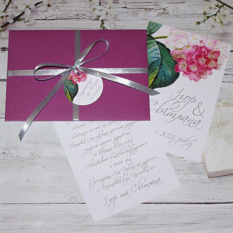 Свадебная открытка с цветком гортензии. Код 1203. Цена: открытка - 6 грн., конверт - 8 грн., лента атласная + бирка круглая или прямоугольная - 2 грн.  #оригинальныепригласительные #акварельныепригласительные #свадебныеидеи #свадебнаяполиграфия #весільніз - фото 12743494 Пригласительные от Style wedding