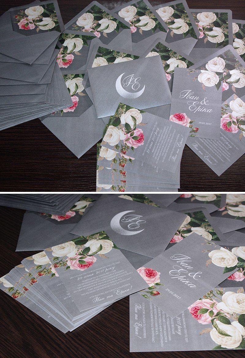 Для Ивана и Эрики! Цена комплекта (открытка+конверт) 25 грн. Перламутровая бумага. - фото 13254476 Пригласительные от Style wedding