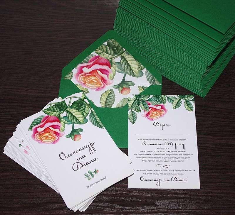 Для Александра и Дианы! #свадебныепригласительные #весільнізапрошення - фото 13254478 Пригласительные от Style wedding