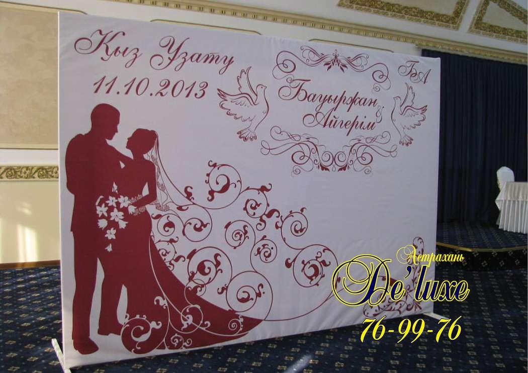 одну плакат на свадьбу с именами обычно делают