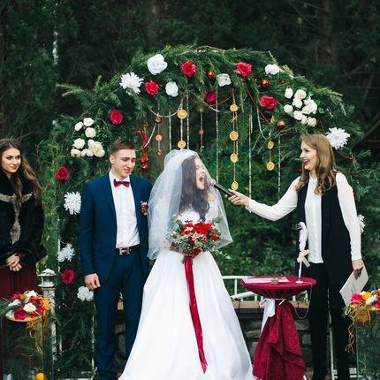 Проведение выездной церемонии
