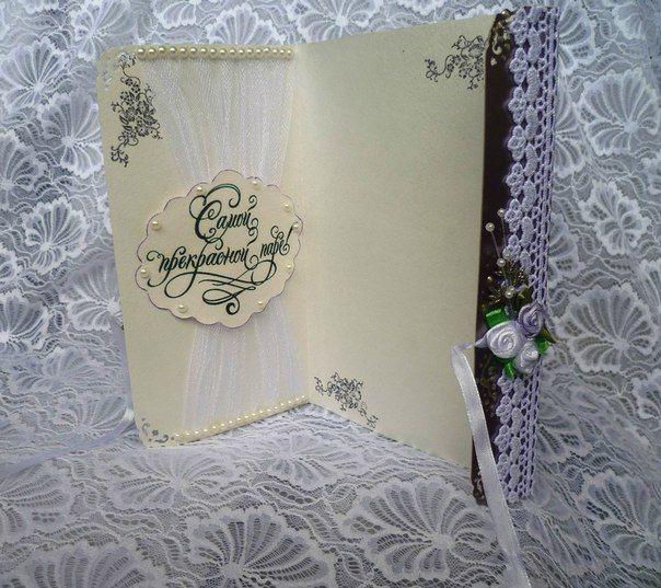 Оформление свадебной открытки внутри, шевроле импала прикольные