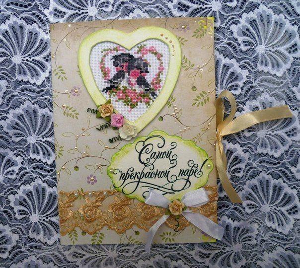 Вышивка на свадебную открытку