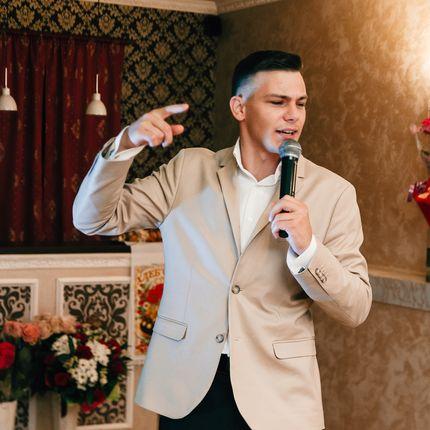 Поющий ведущий на свадьбу