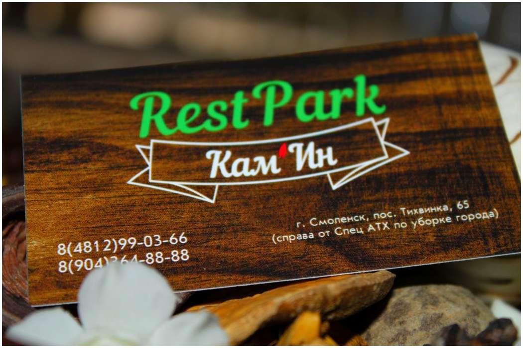 Фото 9187454 в коллекции Мои фотографии - Restpark КамИн