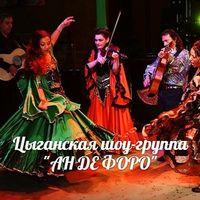 """Выступление в клубе """"Артек"""" сентябрь 2014 года."""
