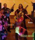 """Фото 6448712 в коллекции Основной альбом - Цыганская шоу-группа """"Ан де Форо"""""""