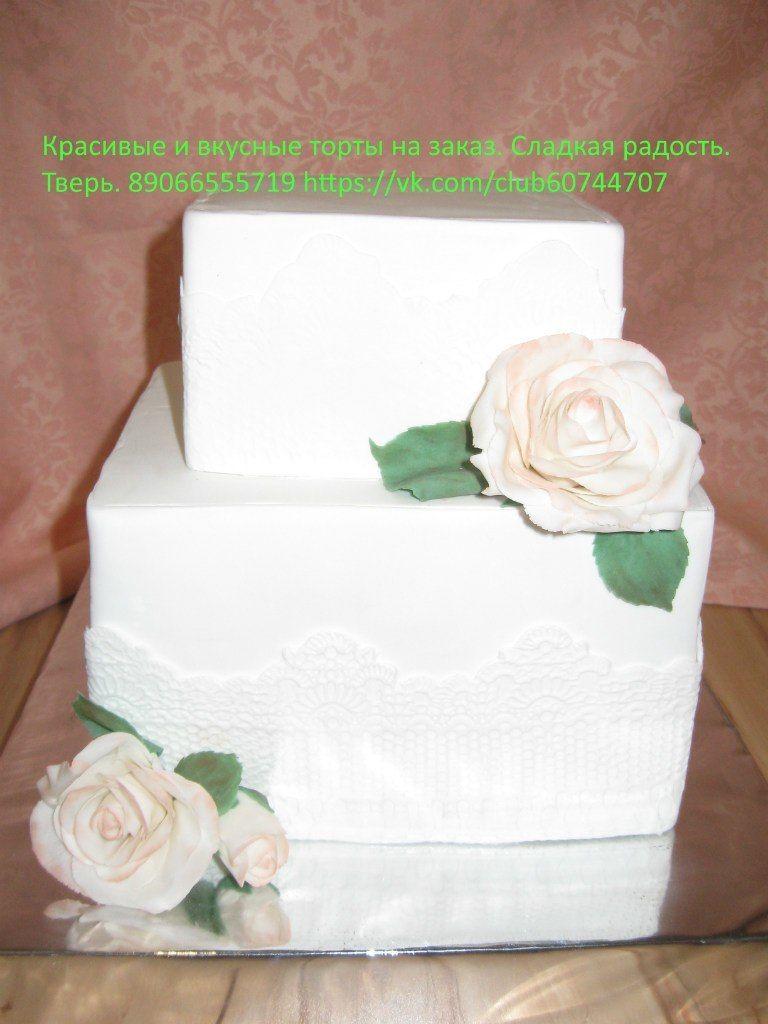 Торт с фотографией тверь