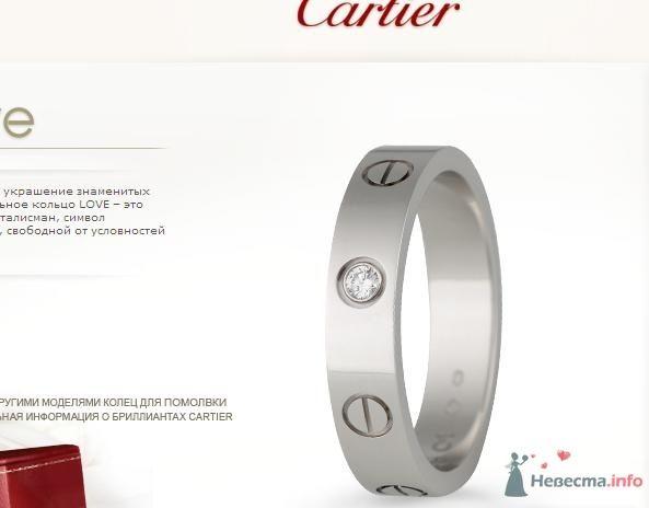 Кольцо Жениха - фото 36210 Мара