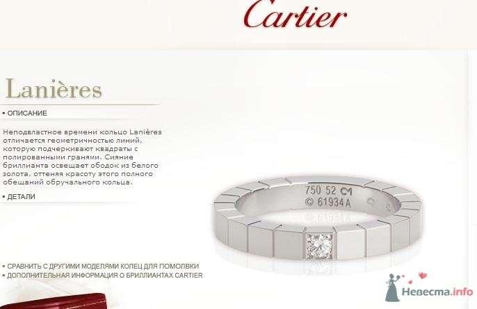 Кольцо Невесты - фото 36211 Мара