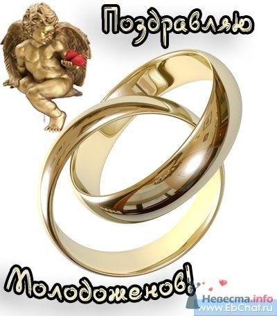 Фото 23773 в коллекции идеи для свадьбы